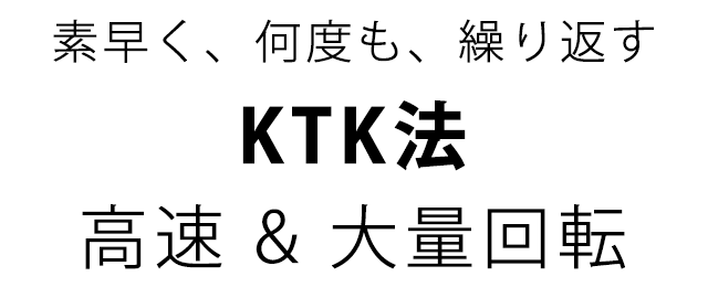 KTK_method