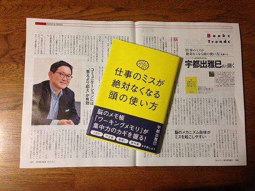 toyokeizai_book