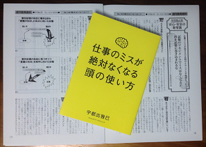 kyouiku2